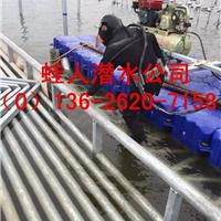 芜湖水下摄像公司-恒信水下摄像专业公司