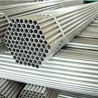 供应4分大棚钢管规格―/天津4分温室大棚管