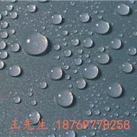 供应新大地XDD-745胶粉(防水专用)