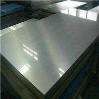 佛山不锈钢板 厂家供应304不锈钢板