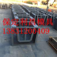 铁路排水槽钢模具