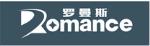 深圳市罗曼斯科技有限公司