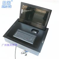 供应19/22寸电脑显示器翻转器 会议桌翻转机