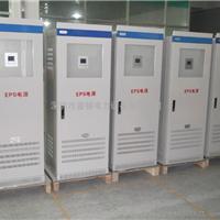 供应45KWEPS应急电源三相动力型EPS电源