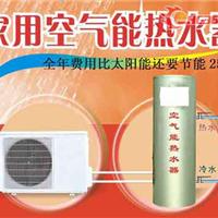 福州伯仕特空气能热水器售后维修服务中心