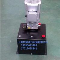 上海液压动作单元价格