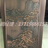室内装饰铝板雕刻壁画 青古铜山水壁画浮雕