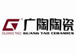 广宁广陶陶瓷有限公司
