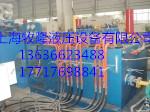 供应上海液压数控液压系统,上海液压系统