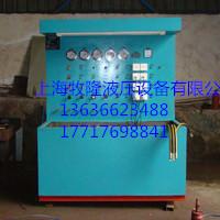 上海液压系统站