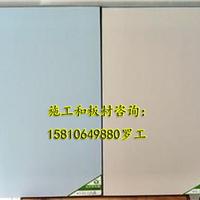 隧道防火装饰板/隧道防火秀壁板保全防火板