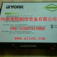 ��ӦICS-DCU-0A���ת����  025G00030-038