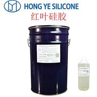 供应液态硅橡胶室温固化液体硅胶