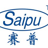 东莞赛普机电设备有限公司