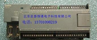 北京PLC模块解密,西门子,三菱,欧姆龙