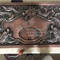 铝雕中国风茶具茶盘