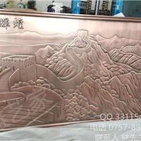 铝雕中国风装饰艺术品《万里长城》