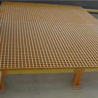 玻璃钢格栅板 楼梯踏板 操作平台