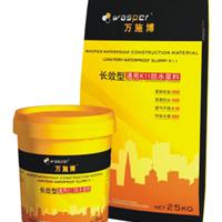 供应万施博长效型通用K11防水浆料防水涂料