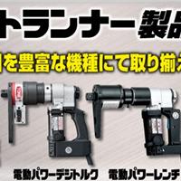 供应日本TONE前田六角套筒S4SB-22优势热卖