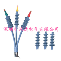 供应长园冷缩电缆附件 长园冷缩电缆头