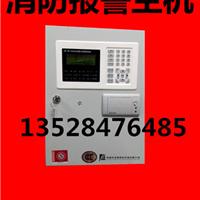 供应点型感烟探测器消防报警主机专用主机