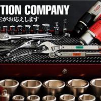 供应日本TONE前田六角套筒S4SB-14优势热卖