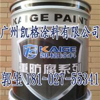 增城新塘氟碳防锈底漆 广州氟碳油漆厂