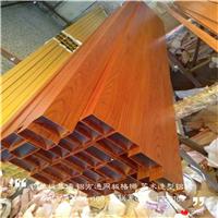 复古建筑木纹方管方通,仿树木纹吊顶型材