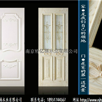 南京特亿福木业有限公司_供应白色烤漆门
