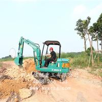 供应微型挖掘机