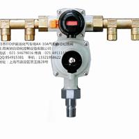 供应一体型切换阀AXS-10A/8B液化气用