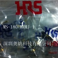 MS-180-HRMJ-1广濑射频测试头HRS广濑高频头
