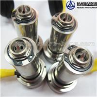 深圳热流道公司 供应瓶盖模具热流道系统
