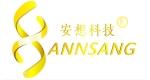 北京安想环保净化科技有限公司