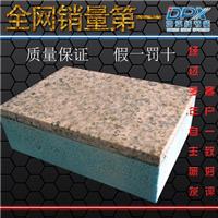 仿石材保温装饰一体板质量可信商铺外墙专用