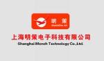上海明策电子科技有限公司
