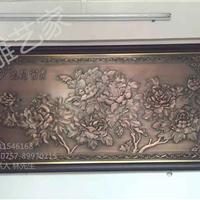 雕艺家铝雕中国风艺术品《花开富贵》