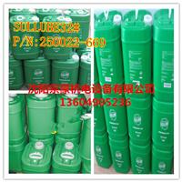 供应寿力空压机油Sullube87250022-669