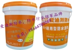 供应K11通用型防水涂料 k11防水涂料