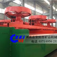河南选岩金矿设备厂家追求客户满意是责任