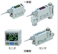 供应smc压力开关ISE30A-01-D-L
