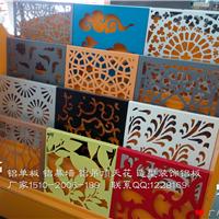 供应工程吊顶艺术造型天花,雕刻印花扣板