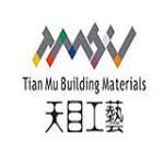 河南省天木装饰材料有限公司