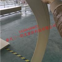供应竹木纤维集成墙面 600无缝板