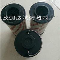 供应0330R005BN4HC贺德克滤芯【欧润达】