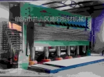临沂市盛阳板材机械厂