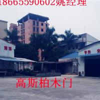 木门生产厂家-广东木门厂-广州原木家具定制