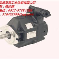 供应日本油研变量柱塞泵一级代理PVR50
