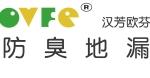 青岛汉方电子科技有限公司